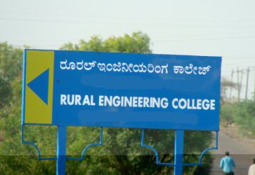 rural-engineering-colleges-andhra-closing