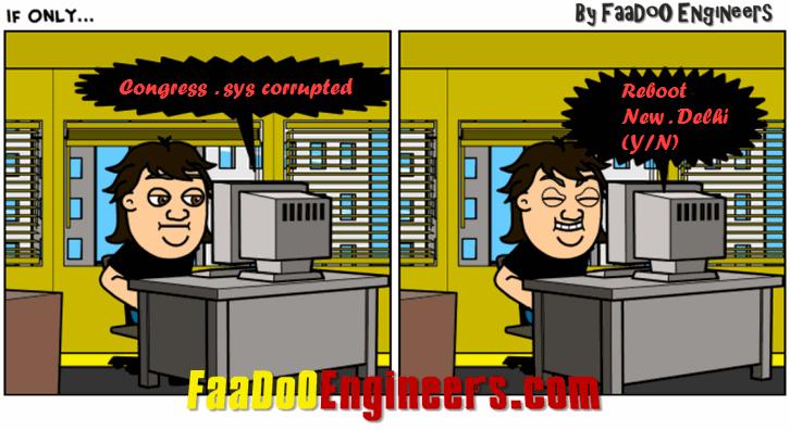 artificial intelligence cartoon 2