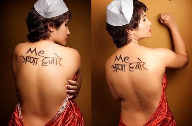 DJ Jenny Anna Hazare bare back pose
