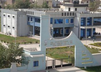 IIT Patna campus picture