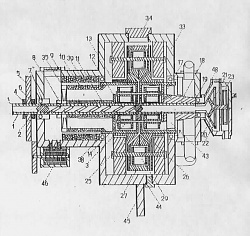 Click image for larger version.  Name:Gearturbine Lateral Cut Technical Draw.jpg Views:2 Size:58.9 KB ID:47645
