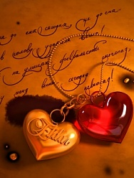 Click image for larger version.  Name:Hearts1-.jpg Views:9 Size:35.4 KB ID:20449