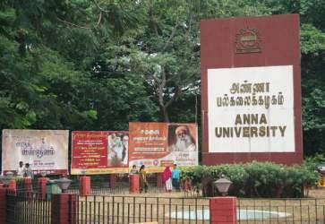 anna-university-tnea-2012-forms