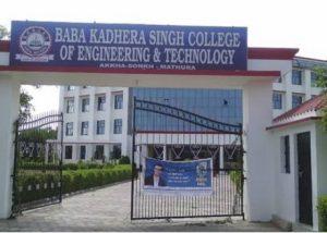 Baba Kadhera Singh College of Engineering and Technology Mathura
