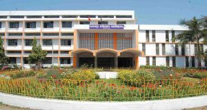 Bhagalpur College Of Engineering Campus