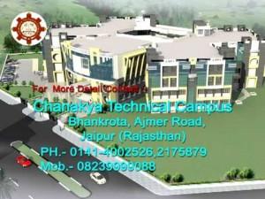 Chanakya Technical Rajasthan Technical University