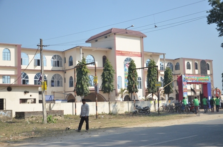 Millia-Institute-of-Technology-Patna