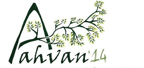 Aavan-2014-Varnama