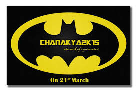 Chanakya2k15, National Technical Event