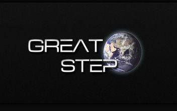 Great step 2013..