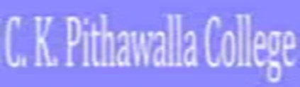 Inspire 2013, C.K. Pithawalla College Of Engineering & Technology, Surat, Gujarat, Technical Fest