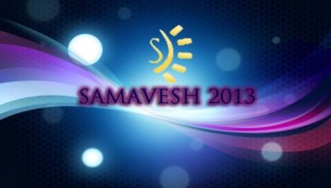 Samavesh 2013, VSSUT, Burla, Odisha, Techno Management Fest