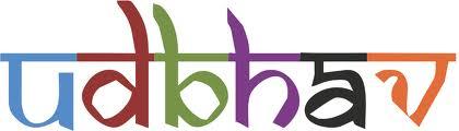 Udbhav 13, Inderprastha Engineering College, Ghaziabad, Uttar Pradesh, Techno Cultural Fest