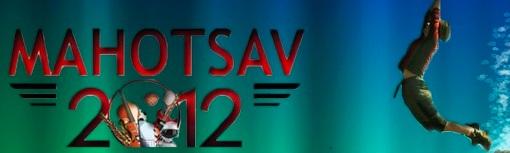 vignan mahotsav 2012 - Vignan university youth festival 2012