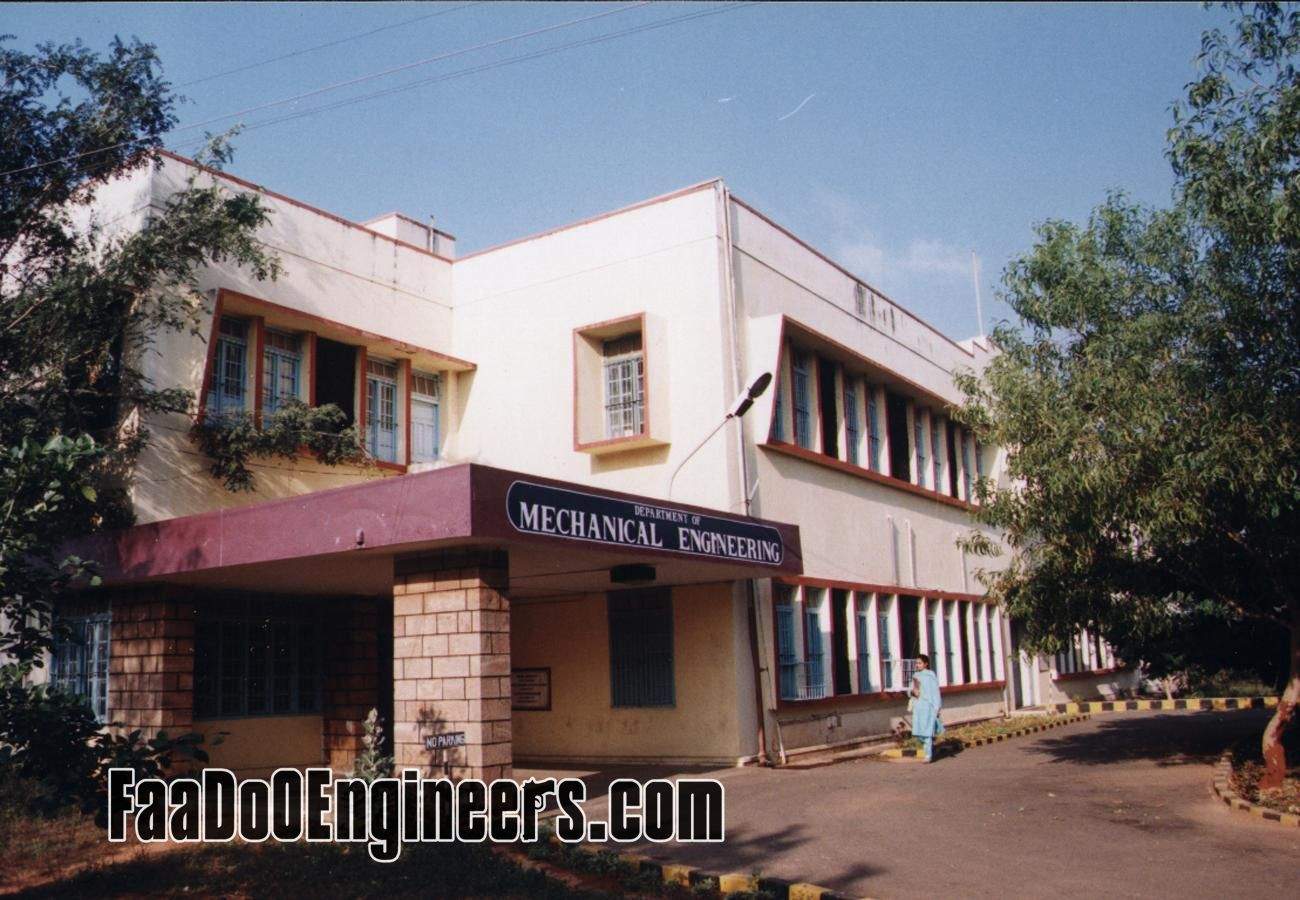 andhera-university-vishakhapatnam-photos-005