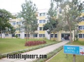 iiit-bangalore-campus-photos-006