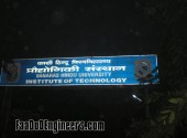 it-bhu-photo_0_014