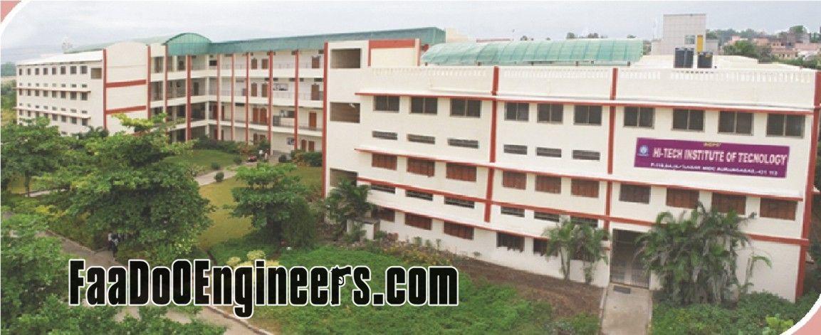 jntu-anantpur-campus-photos-001